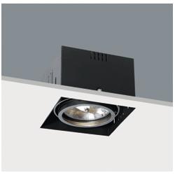 Lampa podtynkowa pojedyncza VENEZINA Invisible B